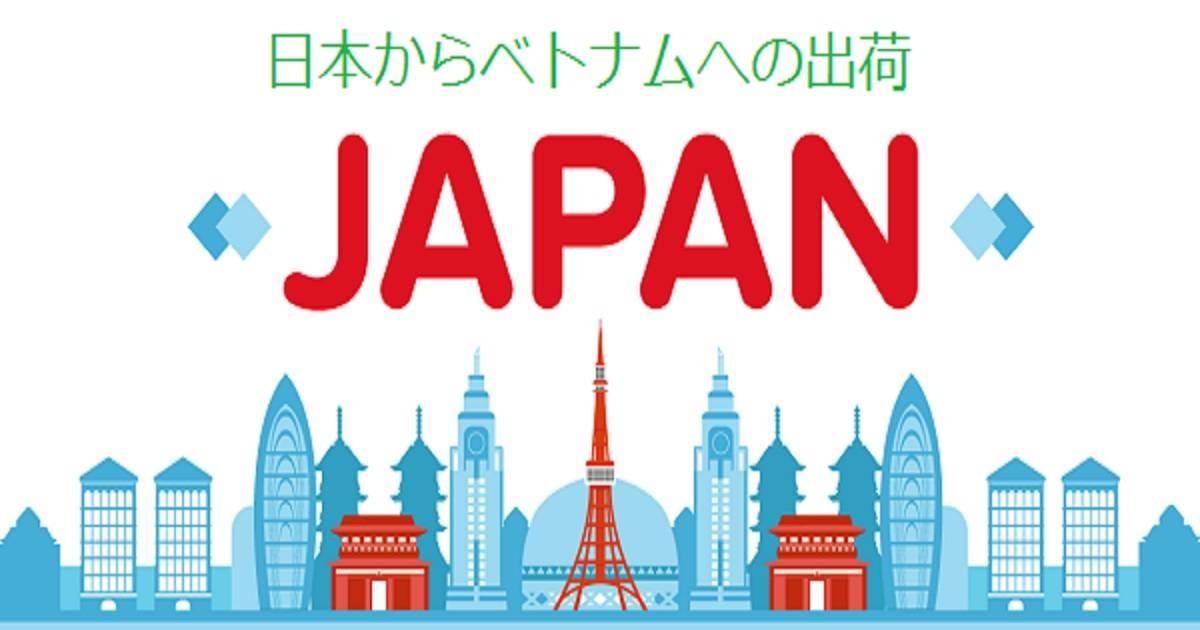 Mua hộ & Đấu giá hộ eBay- Amazon - Yahoo - Rakuten Nhật Bản
